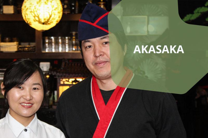akasaka-hightlights